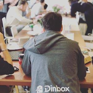 Bild #1 - Dinbox